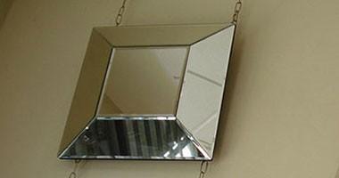 Espejos de diferentes estilos
