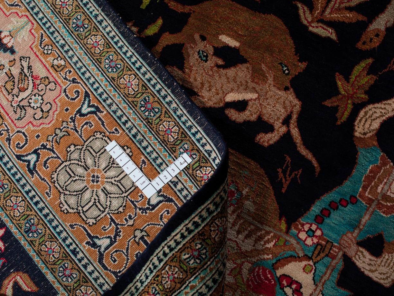 GHOUM IRAN SEDA 225 x 124 cm