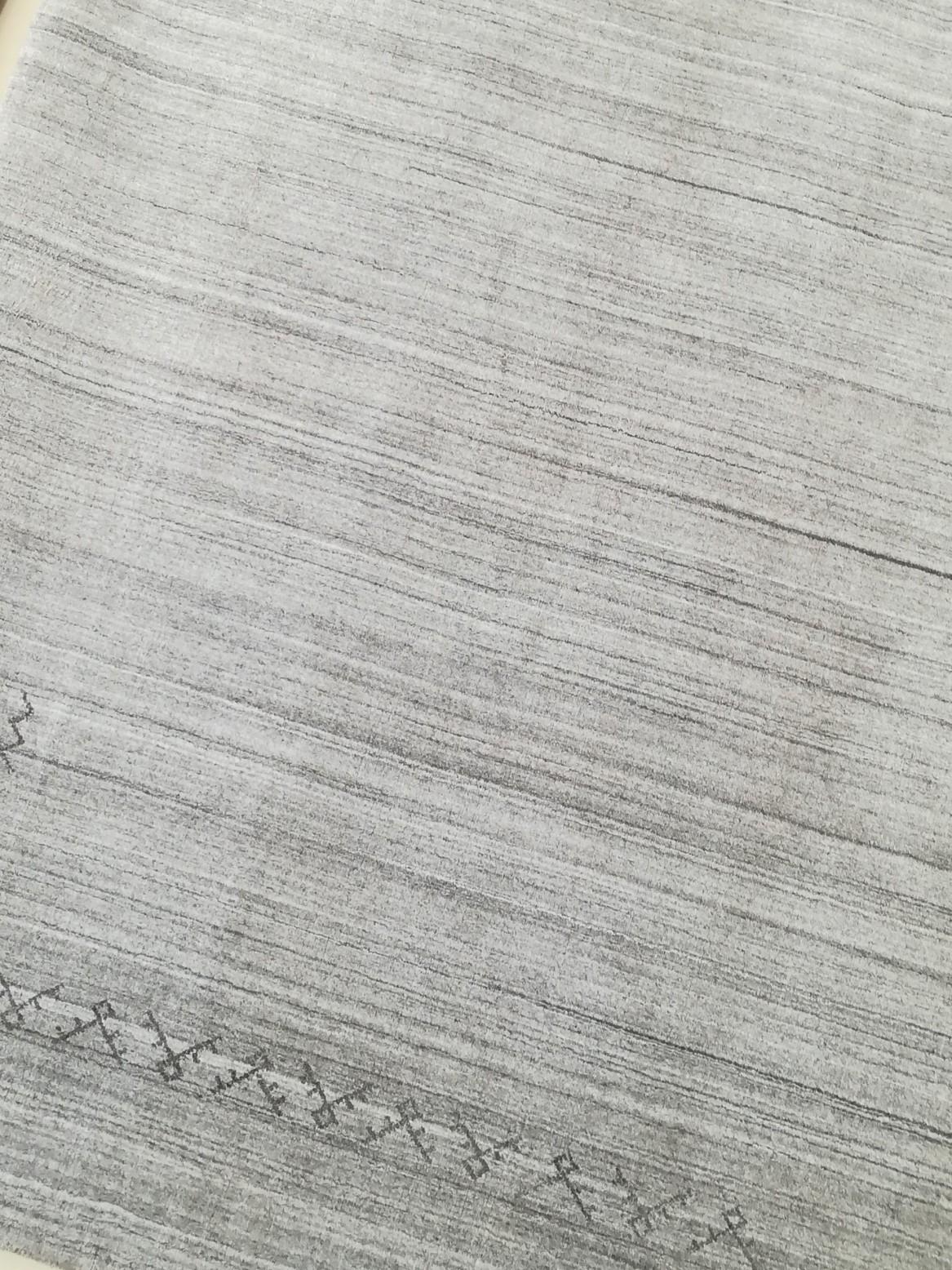 KARAG EXTRA DISEÑO 240 x 170 cm